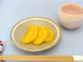 たくあん漬けレシピ(一般的なたくあん漬けレシピ)