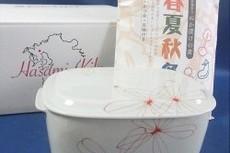 長崎県 波佐見焼ぬか漬け陶器・ぬか漬けの素セット